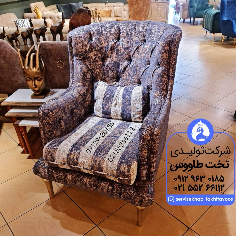 servicekhab_takhttavoos-20210906-0077