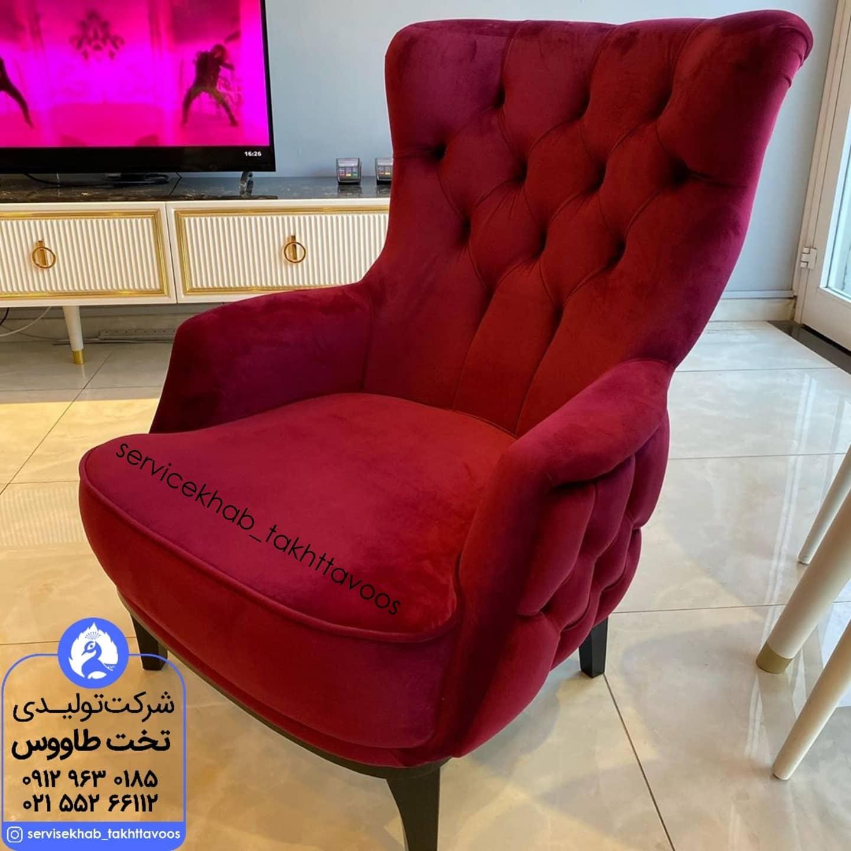 servicekhab_takhttavoos-20210906-0105