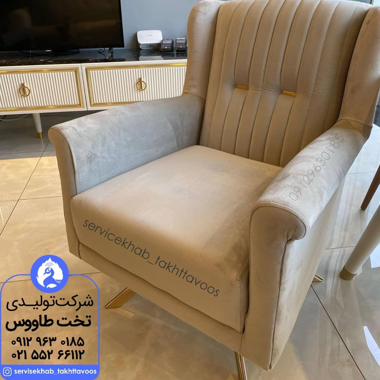 servicekhab_takhttavoos-20210906-0113