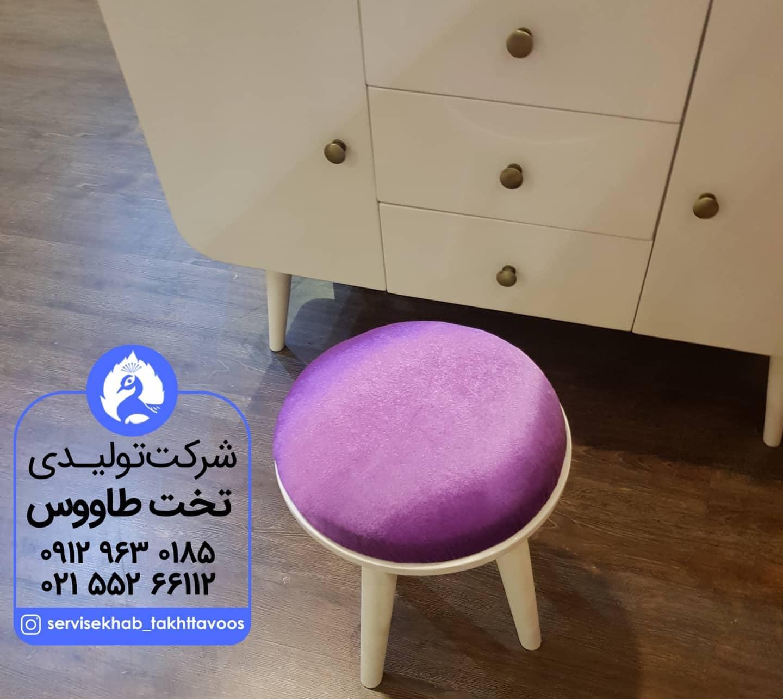 servicekhab_takhttavoos-20210906-0141