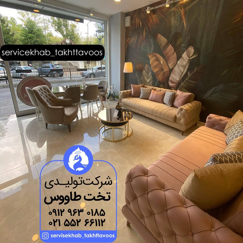 servicekhab_takhttavoos-20210907-0087