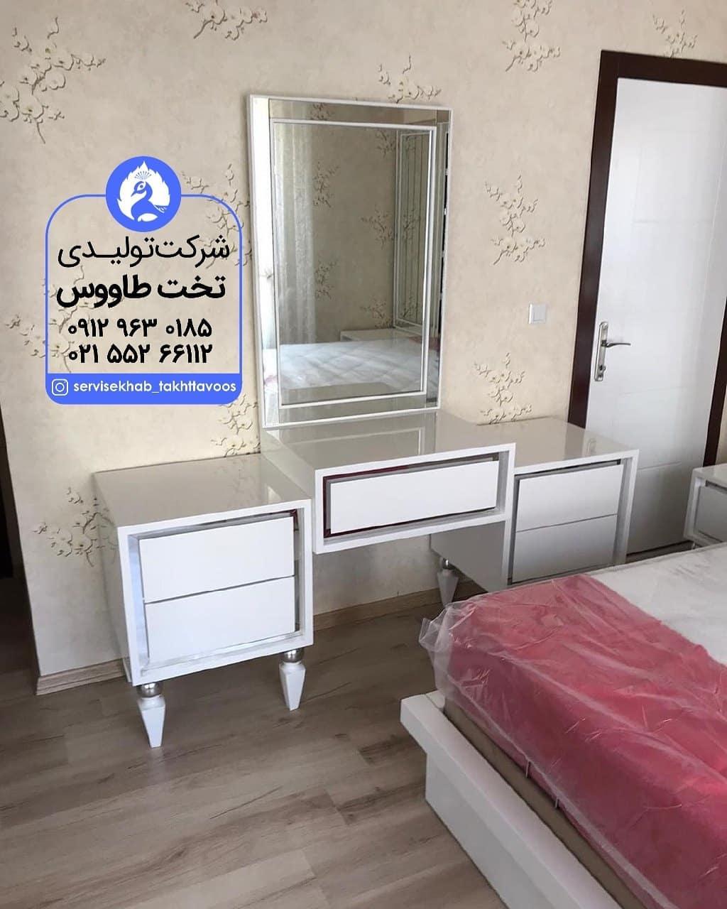 servicekhab_takhttavoos-20210907-0099