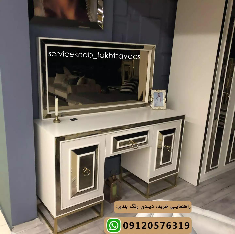 servicekhab_takhttavoos-20210908-0017