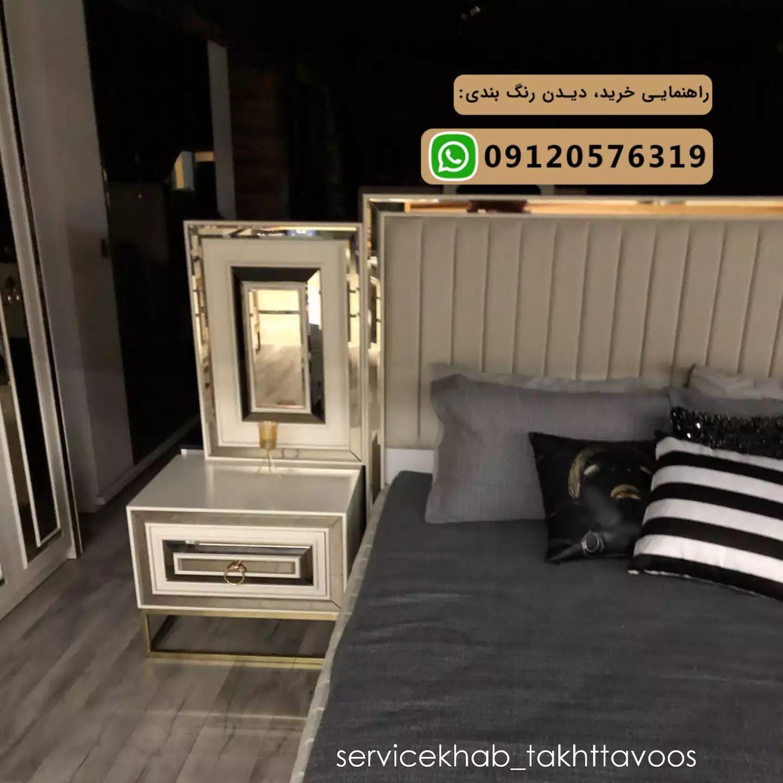 servicekhab_takhttavoos-20210908-0019