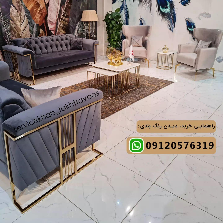 servicekhab_takhttavoos-20210908-0042