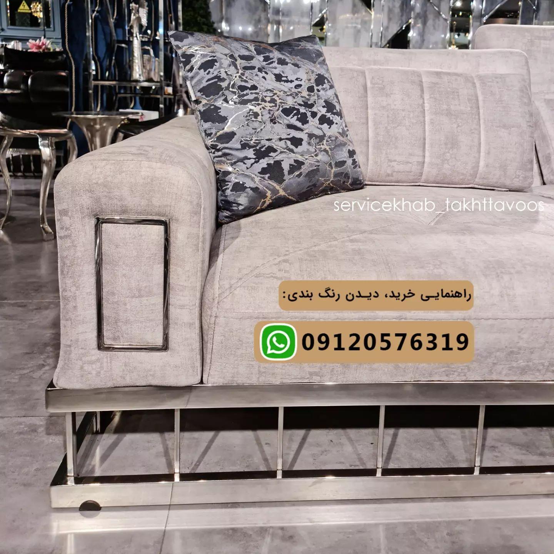 servicekhab_takhttavoos-20210908-0096