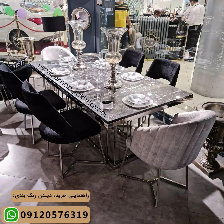 servicekhab_takhttavoos-20210908-0098