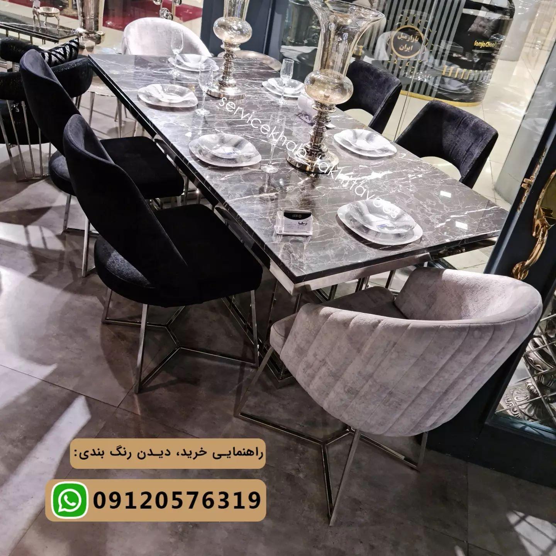servicekhab_takhttavoos-20210908-0100