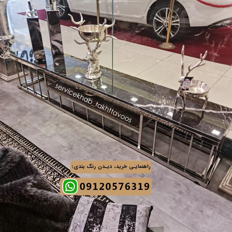 servicekhab_takhttavoos-20210908-0101