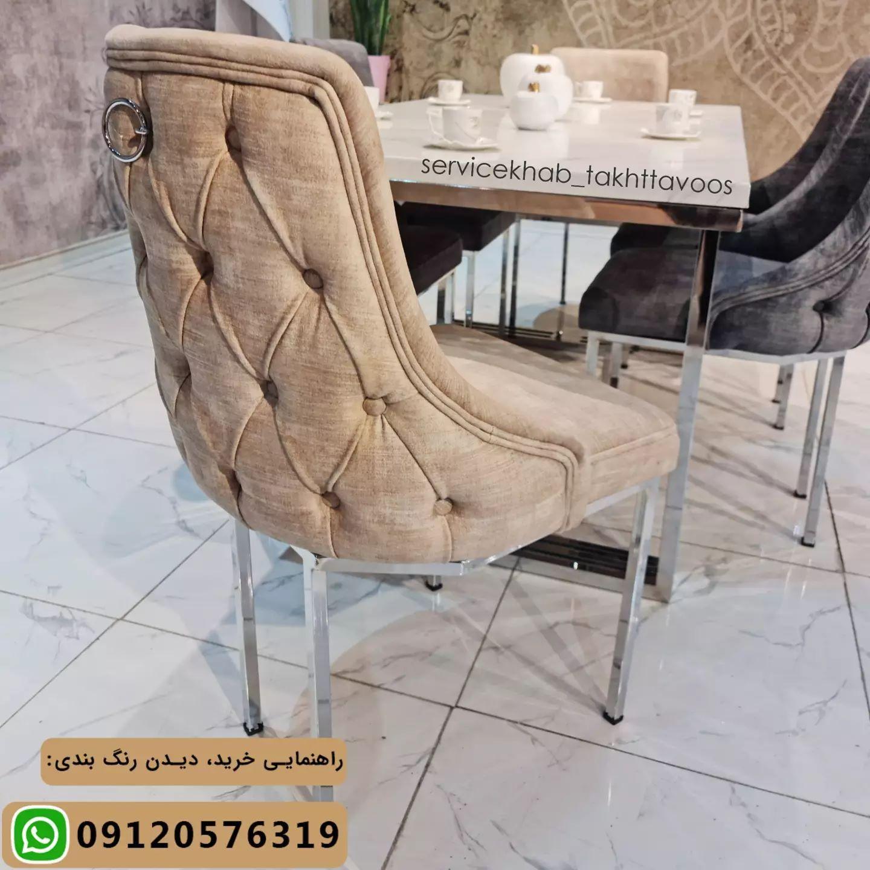 servicekhab_takhttavoos-20210908-0105