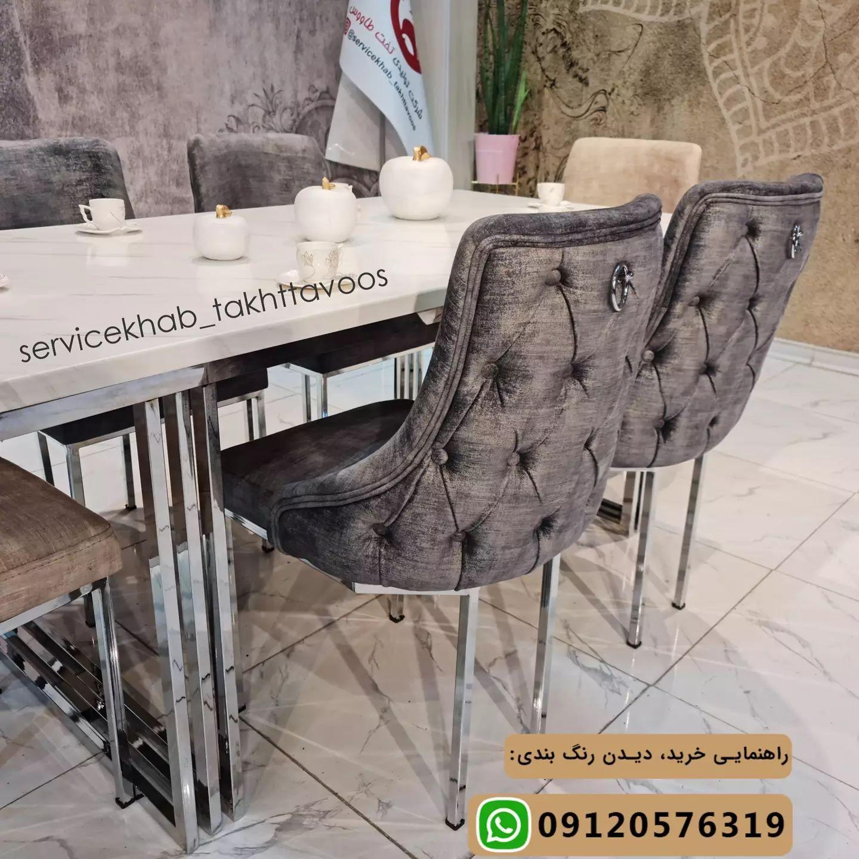 servicekhab_takhttavoos-20210908-0106