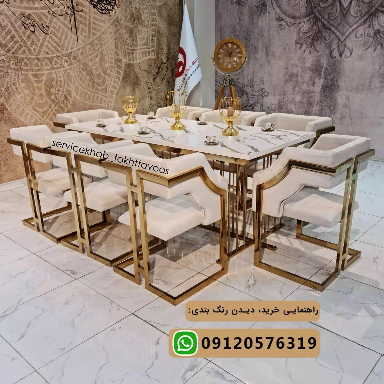 servicekhab_takhttavoos-20210908-0111
