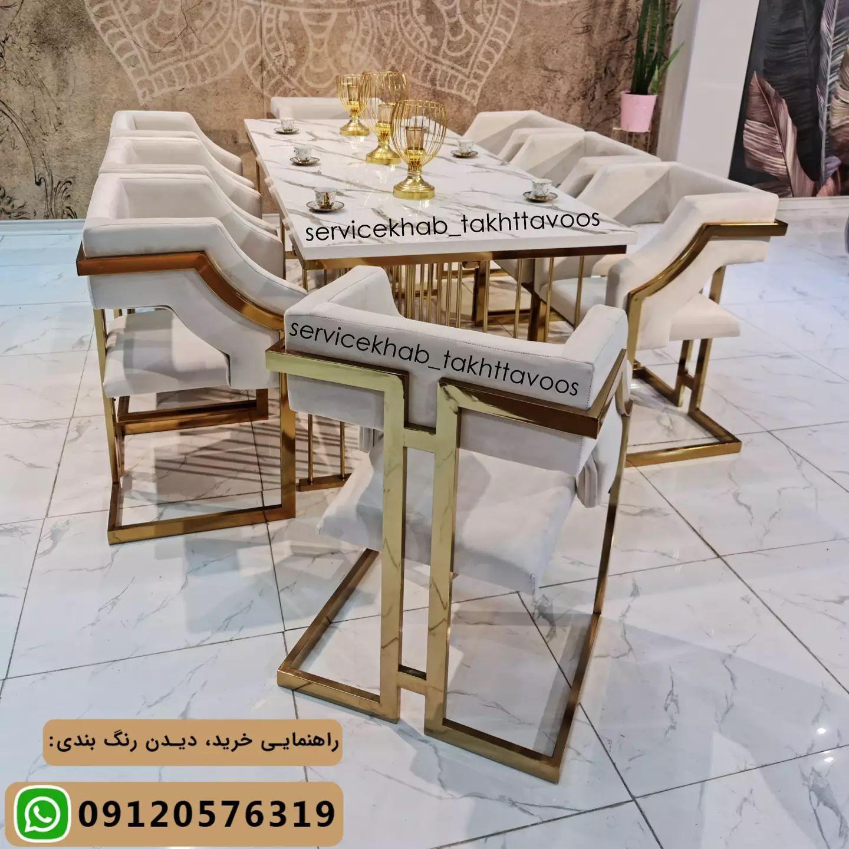 servicekhab_takhttavoos-20210908-0112