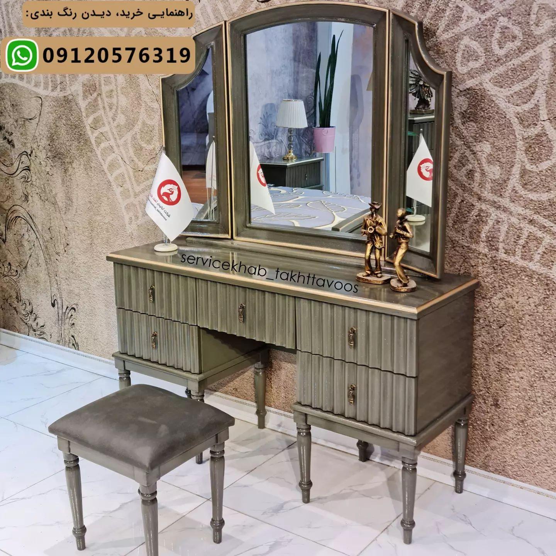 servicekhab_takhttavoos-20210908-0157