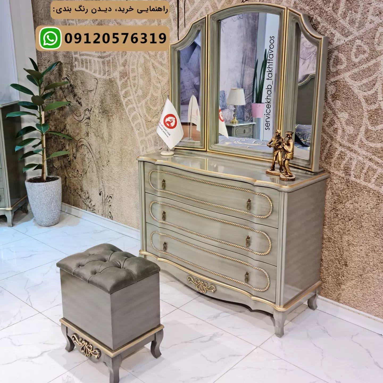 servicekhab_takhttavoos-20210909-0001