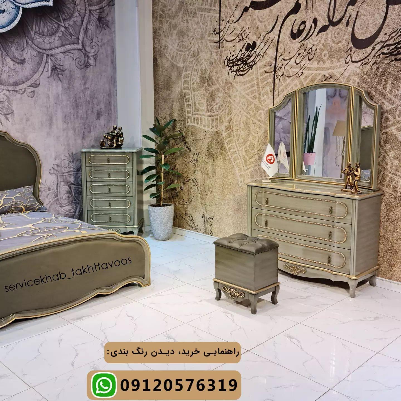 servicekhab_takhttavoos-20210909-0006