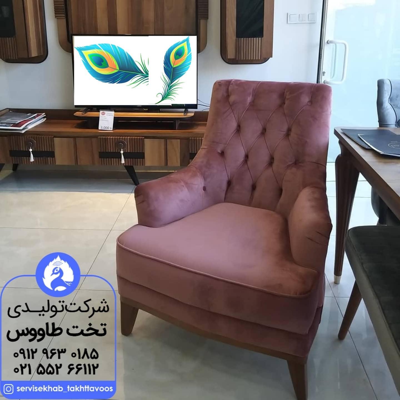 servicekhab_takhttavoos-20210909-0038