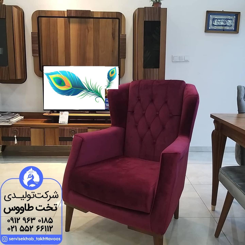 servicekhab_takhttavoos-20210909-0043
