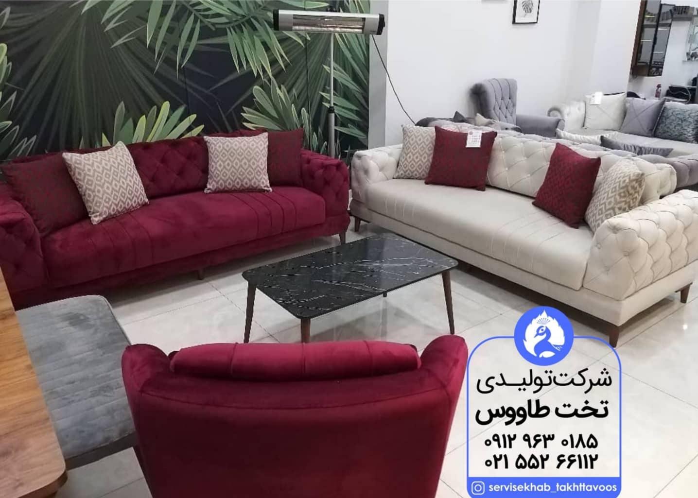 servicekhab_takhttavoos-20210909-0044