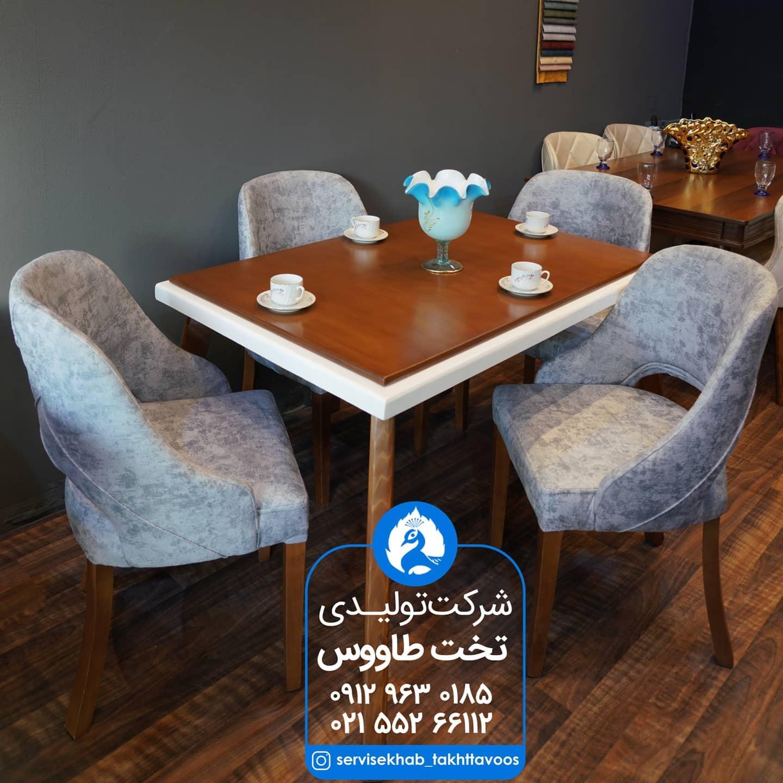 servicekhab_takhttavoos-20210909-0058