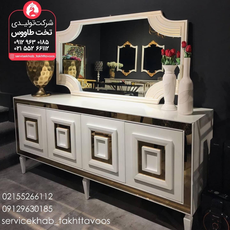 servicekhab_takhttavoos-20210909-0084