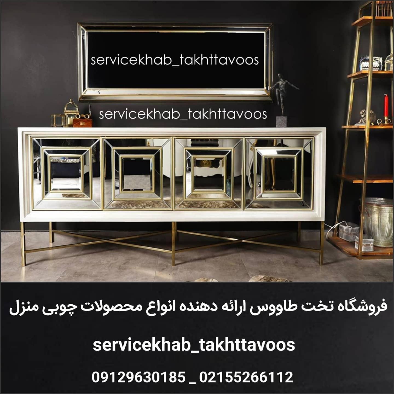 servicekhab_takhttavoos-20210909-0089