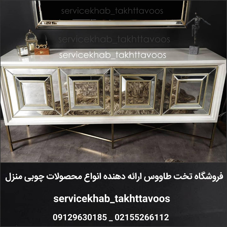 servicekhab_takhttavoos-20210909-0090