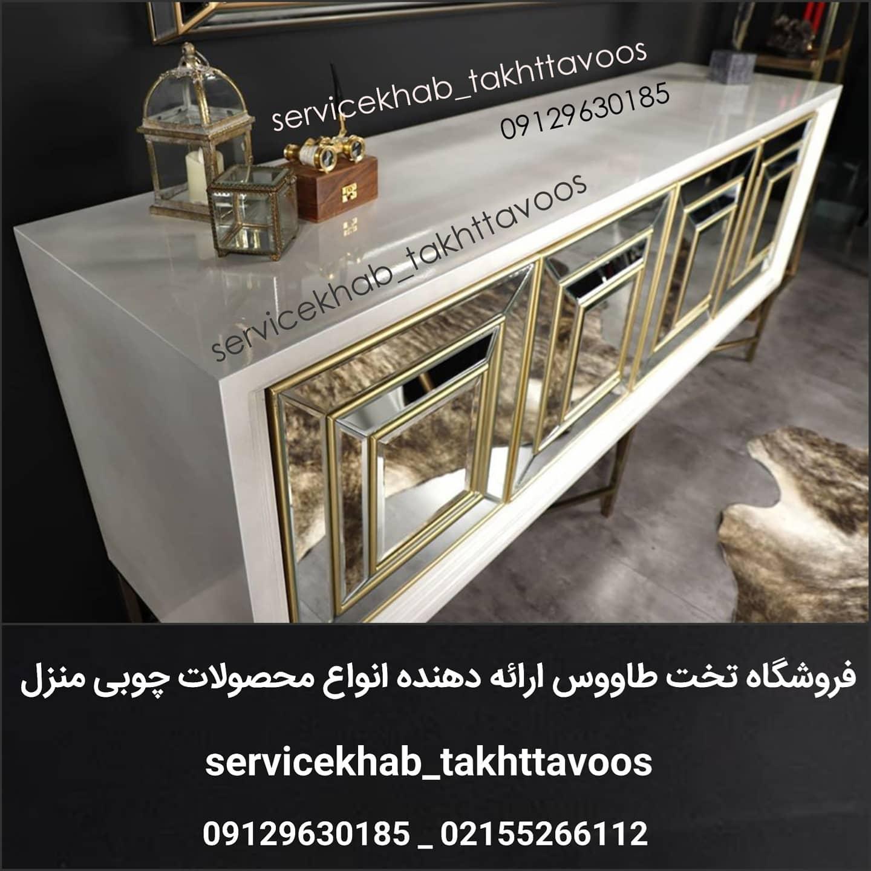 servicekhab_takhttavoos-20210909-0091