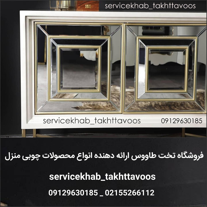 servicekhab_takhttavoos-20210909-0092