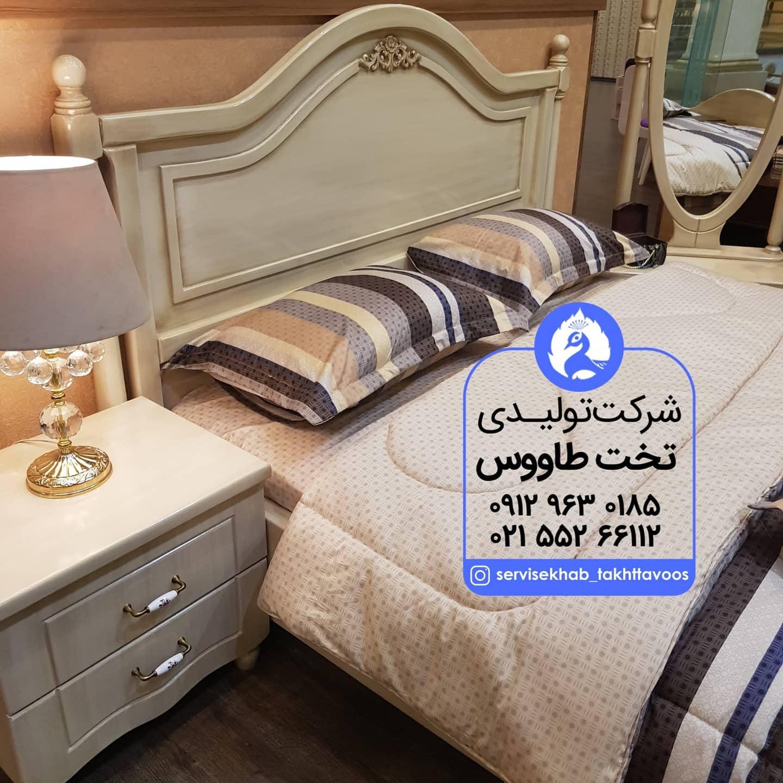 servicekhab_takhttavoos-20210911-0033