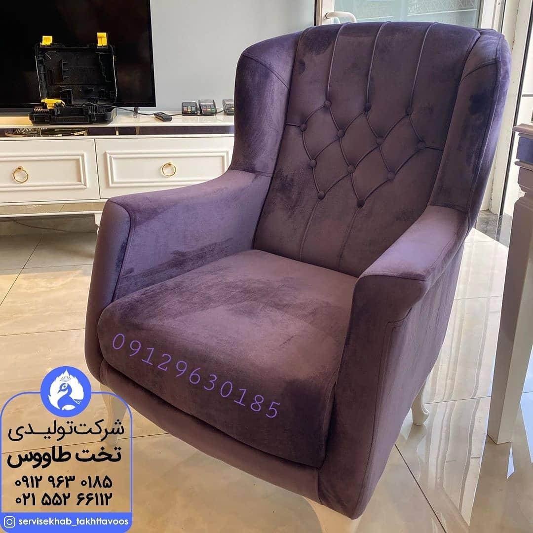 servicekhab_takhttavoos-20210911-0039