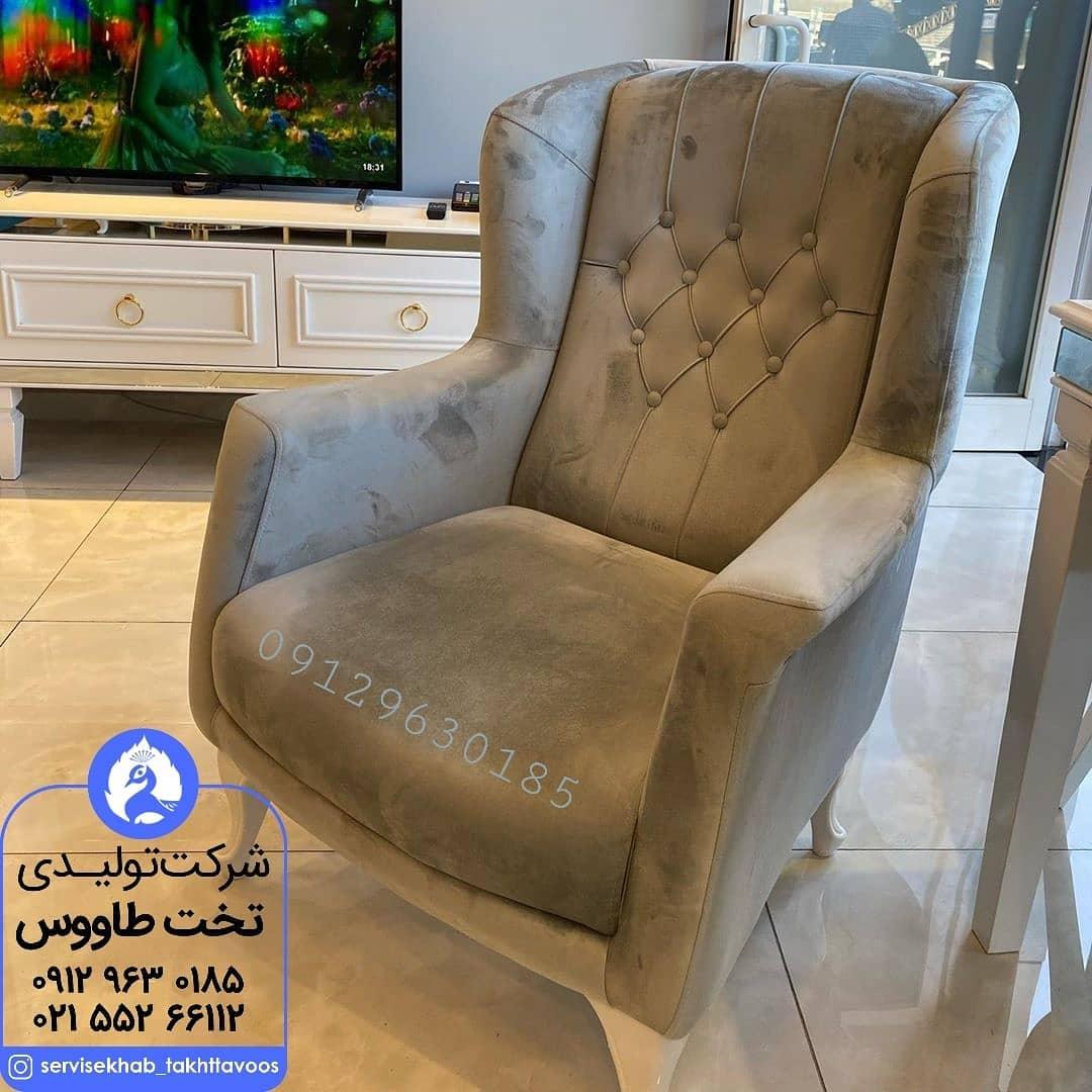 servicekhab_takhttavoos-20210911-0047