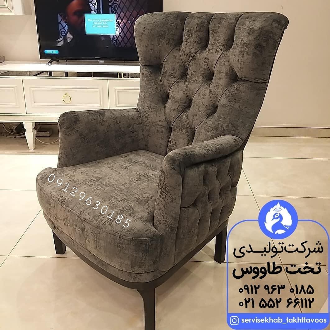 servicekhab_takhttavoos-20210912-0015