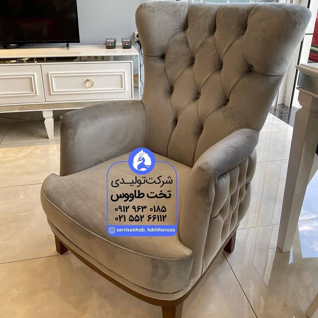 servicekhab_takhttavoos-20210912-0020