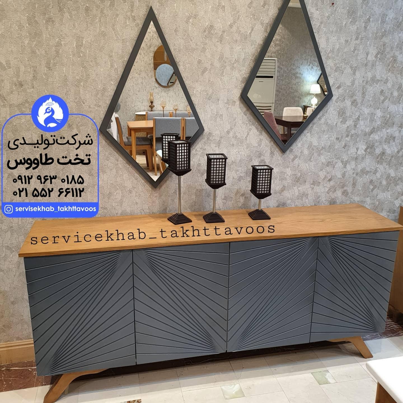 servicekhab_takhttavoos-20210912-0045
