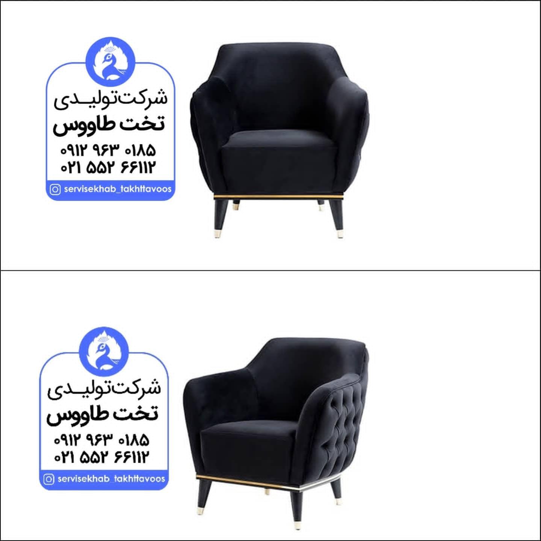 servicekhab_takhttavoos-20210913-0027