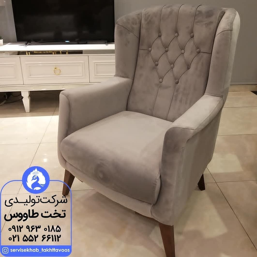 servicekhab_takhttavoos-20210913-0049