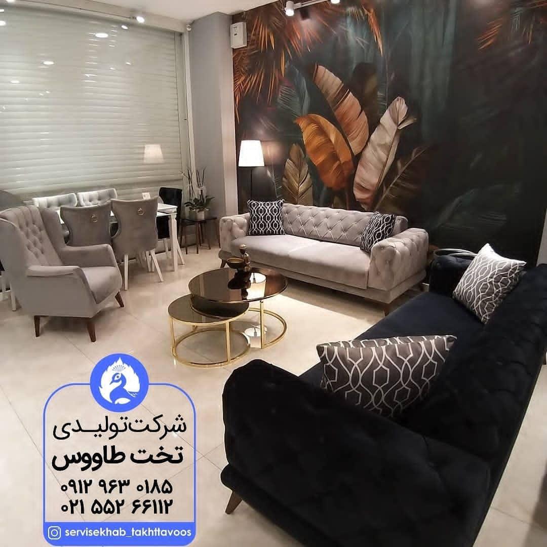 servicekhab_takhttavoos-20210913-0050