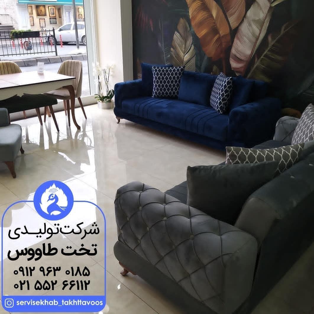 servicekhab_takhttavoos-20210913-0053