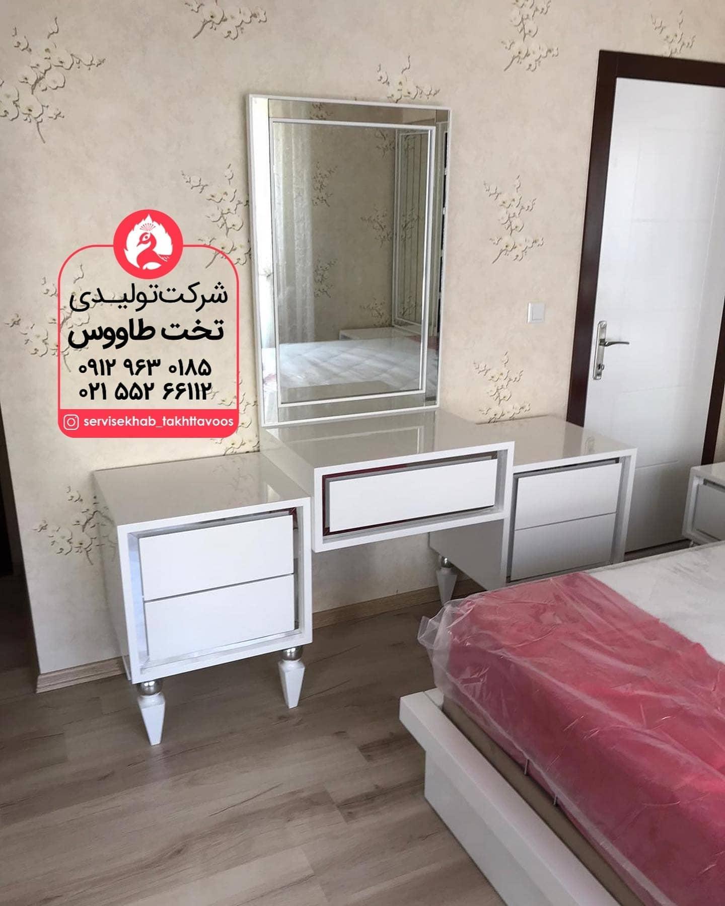 servicekhab_takhttavoos-20210914-0003