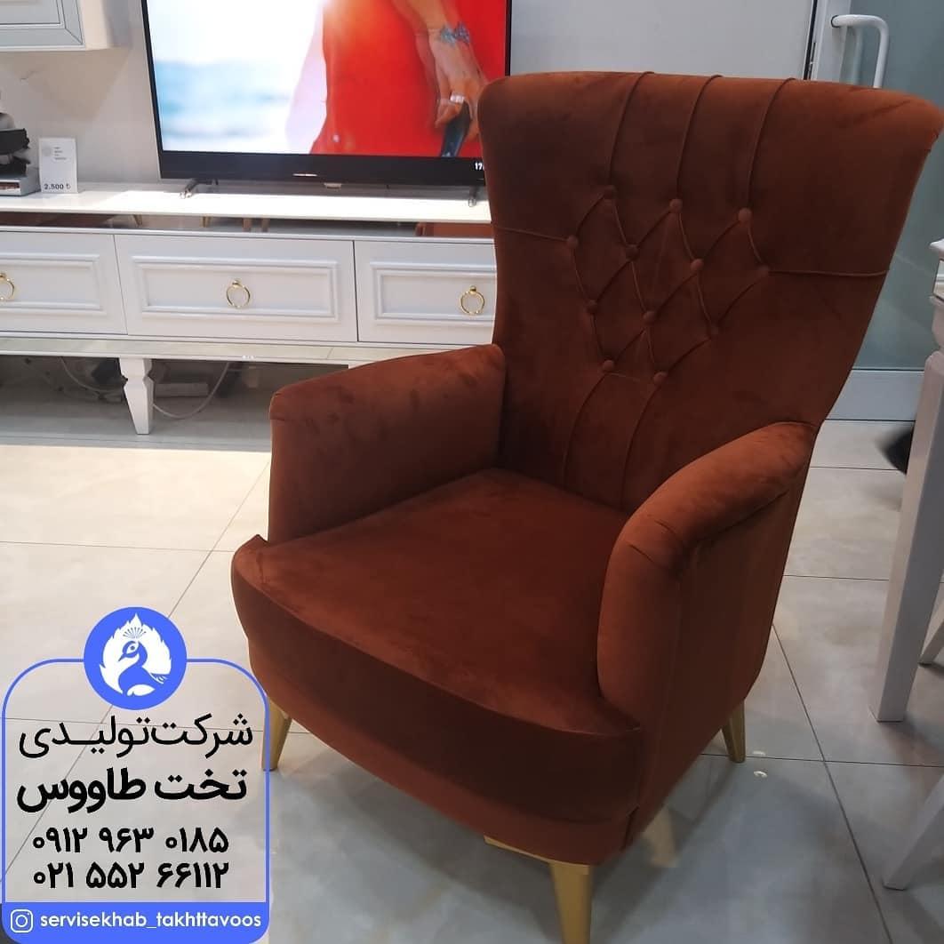 servicekhab_takhttavoos-20210914-0045
