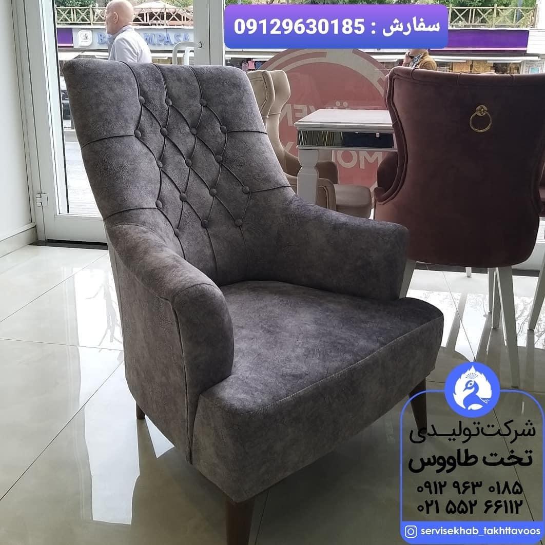 servicekhab_takhttavoos-20210915-0039