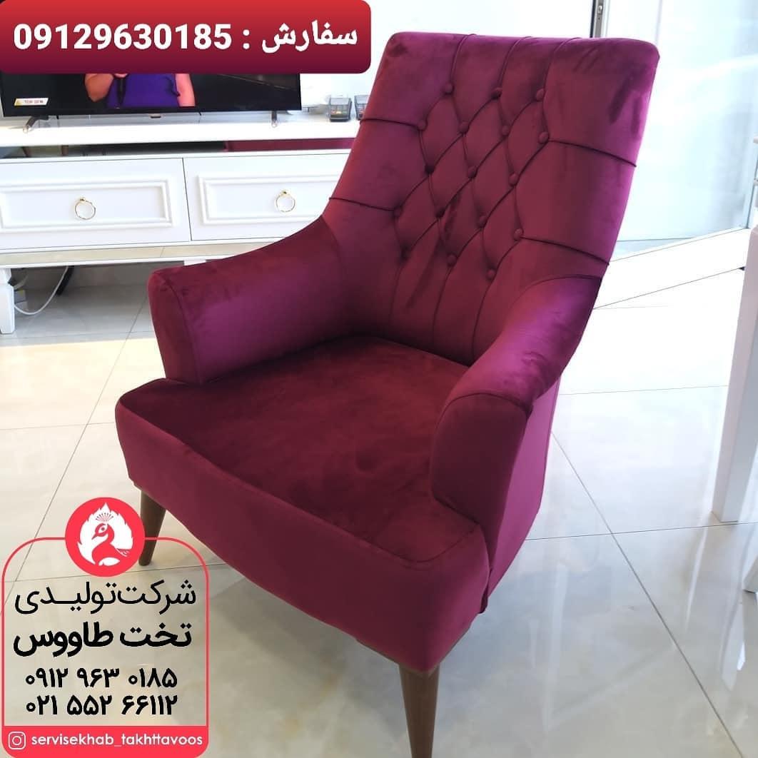 servicekhab_takhttavoos-20210915-0044