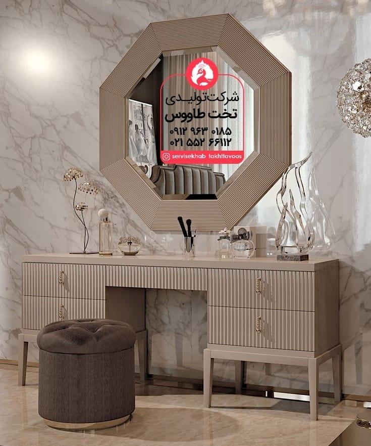 servicekhab_takhttavoos-20210917-0032