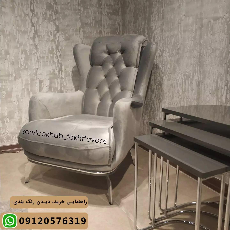 servicekhab_takhttavoos-20210918-0017