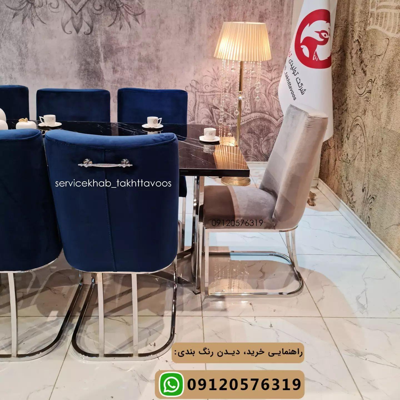 servicekhab_takhttavoos-20210918-0064