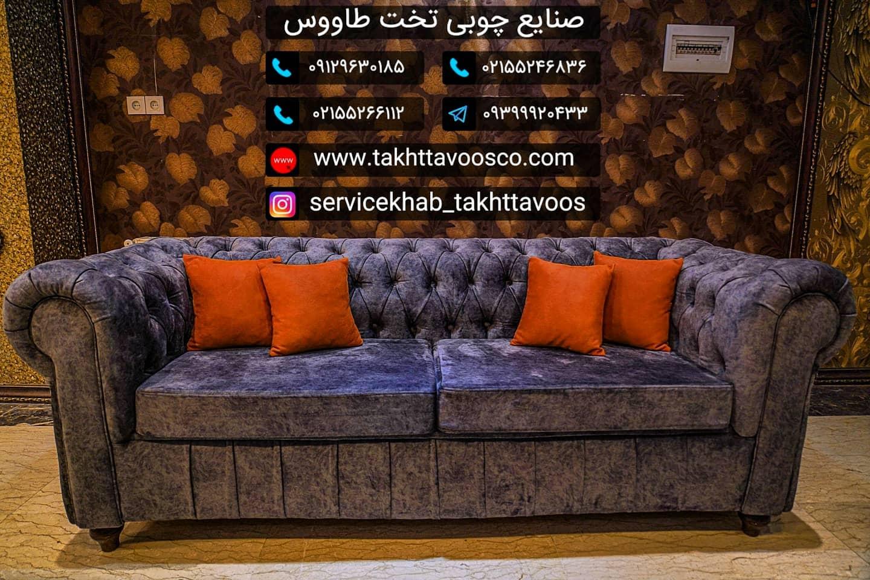servicekhab_takhttavoos-20210918-0094