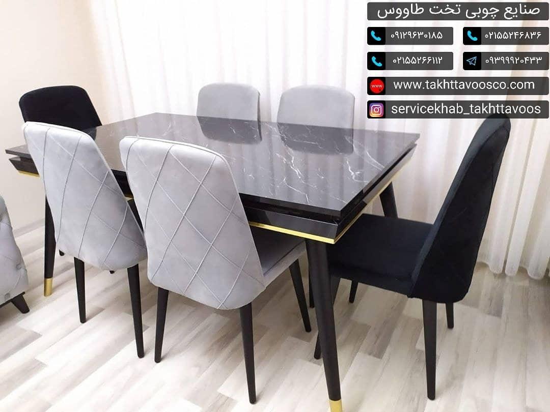 servicekhab_takhttavoos-20210918-0133
