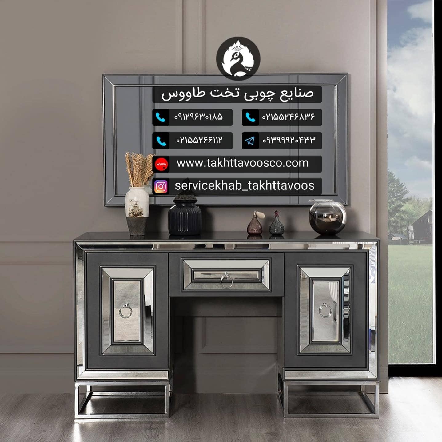 servicekhab_takhttavoos-20210918-0137