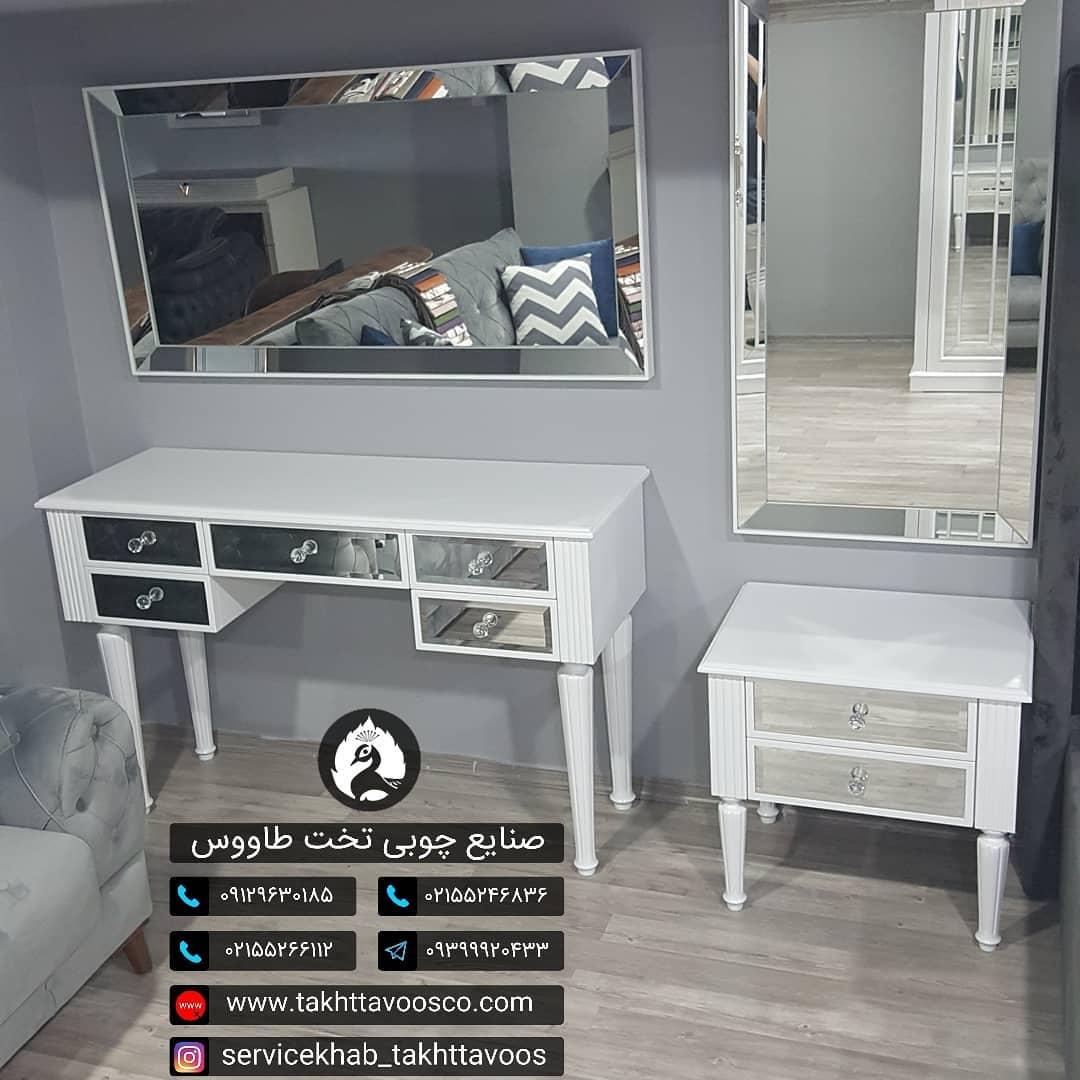 servicekhab_takhttavoos-20210919-0030